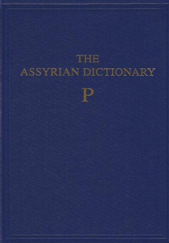 ASSYRIAN DICTIONARY VOL 12, P HB