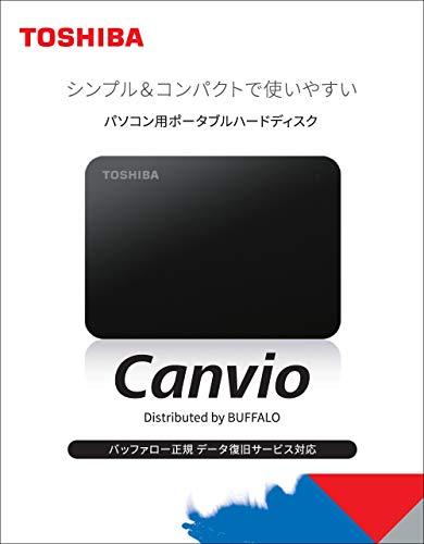 東芝Canvio1TBUSB3.2(Gen1)対応ポータブルHDDPC/TV対応バッファローサポート国内メーカー故障予測外付けMacブラックHD-TPA1U3-B/N