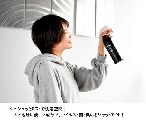 クロッシュ『安定型次亜塩素酸ナトリウム除菌消臭剤』