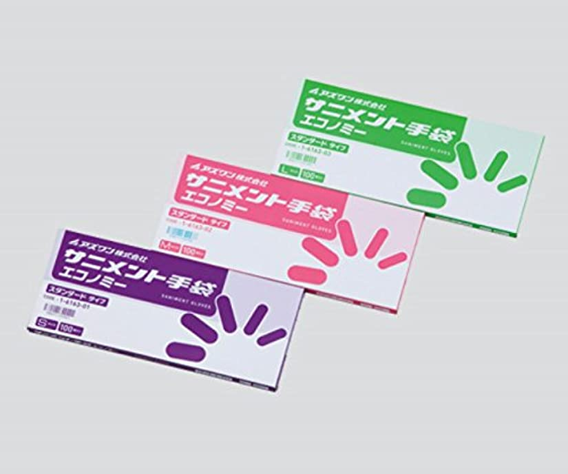 おめでとう戦略傑出したラボラン サニメント手袋 エコノミー スタンダード 1-4903-01 Sサイズ 100枚/箱×11箱