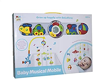 Musical Mobile Toy for Kids - Multi Color