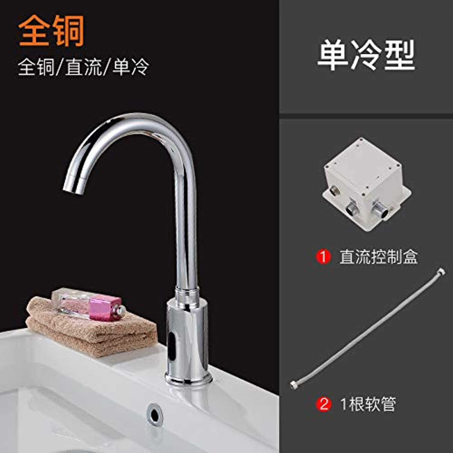 JWLT faucets Infrared Intelligent Induction Faucet Single hot and Cold Hand Washing Device washbasin Faucet Copper redary Washing Valve,B Single Cooling Three Piece (Full Copper) DC
