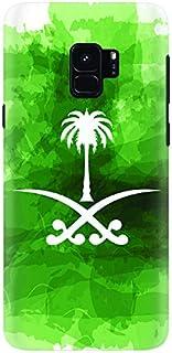 حافظة Stylizedd لهاتف سامسونج جالاكسي S9 Slim Snap - بتصميم غير لامع - شعار سعودي