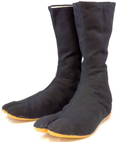 Schwarze, japanische Ninja-/Bujinkan-/Jika-Tabi-Stiefel für den Außenbereich, von Rikio, Schwarz - Schwarz - Größe: 39 1/3 EU