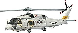 ハセガワ 1/72 アメリカ海軍 SH-60B シーホーク プラモデル D1