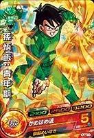 ドラゴンボールヒーローズ/HUM2-11 孫悟飯:青年期