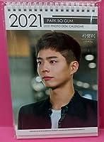 パク・ボゴム 2021年フォトデスクカレンダー 韓国ドラマ 青春の記録 <PennyKorea>Park Bo Gum 2021 Photo Desk Calendar Korean Drama Record of Youth K-pop