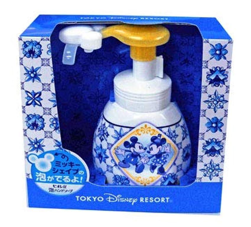 もう一度ジュース女性泡ハンドソープ(新デザイン) 東京ディズニーリゾート ミッキーとミニー柄  おみやげ