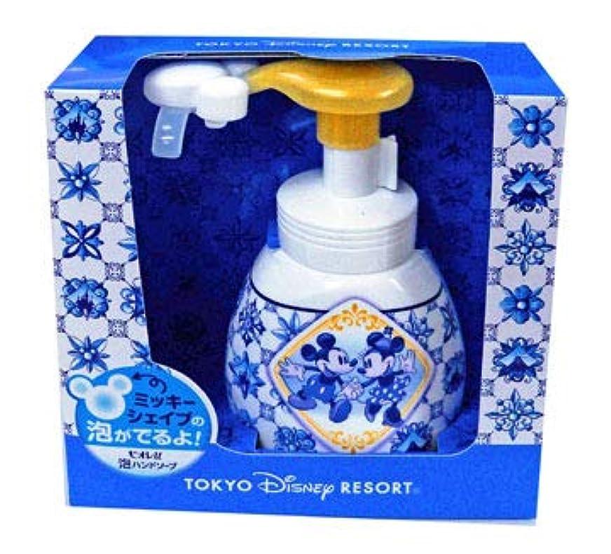 刺激する編集する舗装する泡ハンドソープ(新デザイン) 東京ディズニーリゾート ミッキーとミニー柄  おみやげ