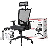 NOUHAUS ErgoTASK/Draft – Ergonomic Task/Draft Chair, Computer Chair and Office Chair with Headrest. Rolling Swivel Chair with Wheels (Black, ErgoTask)