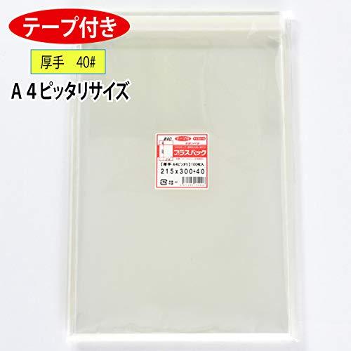 OPP袋 プラスパック 40μx215x300+40 ( テープ付 ) 【 厚手 】【 A4 ピッタリ 】 【 30,000 枚】