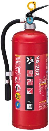 ヤマトプロテック 消火器 20型粉末 (蓄圧式粉末) YA-20X リサイクルシール付属