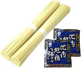 【林泉堂】秋田比内地鶏コク醤油ラーメン乾麺2食(スープつき)