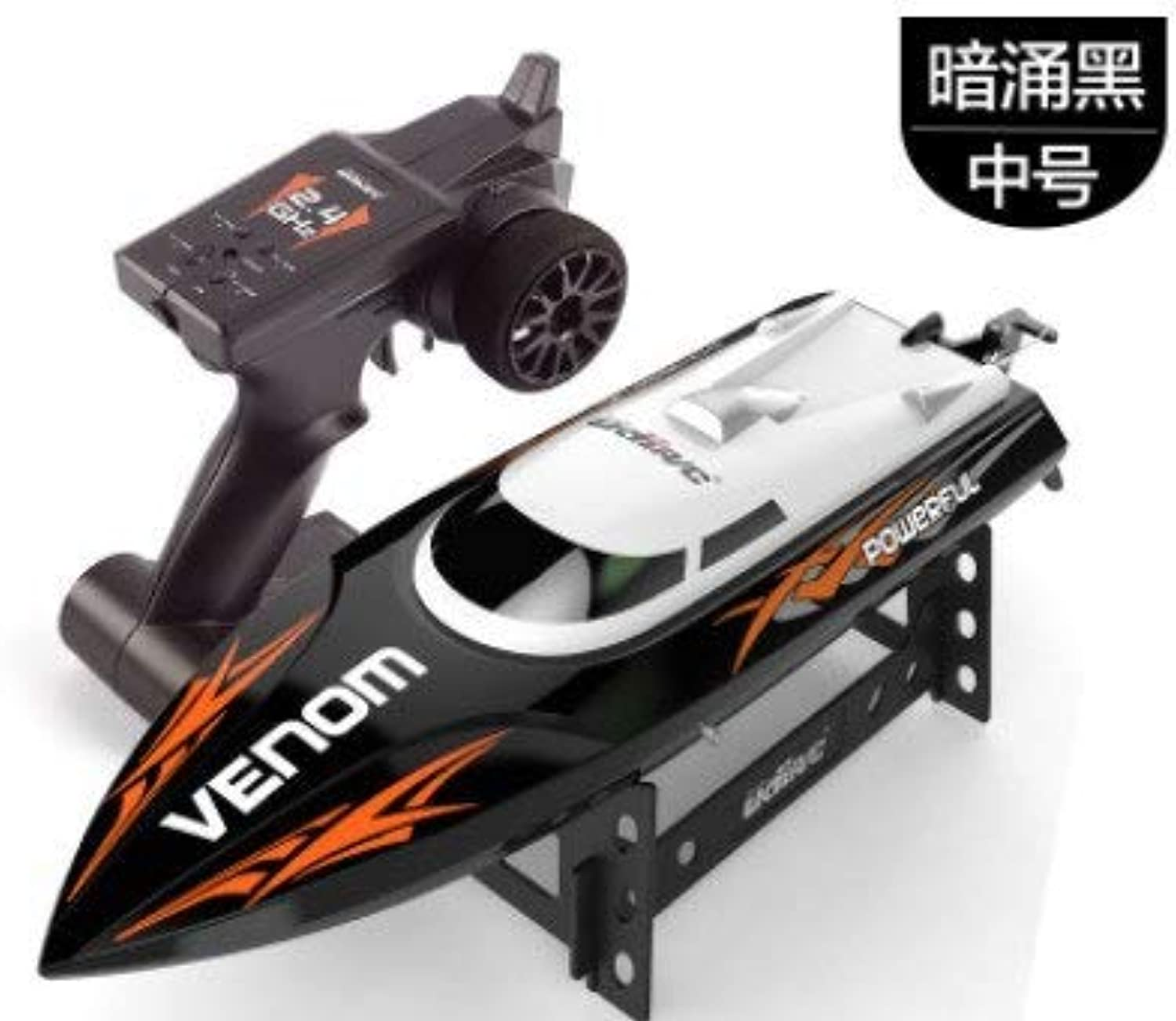 Generic High Speed Mini RC Speedboat Tempo Power Venom 2.4G Remote Control Boat with Auto Rectifying Deviation Direction Black
