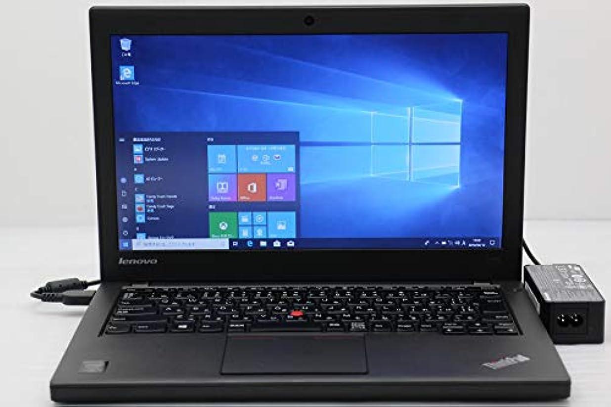 ビルダーバウンス覚えている【中古】 Lenovo ThinkPad X240 Core i5 4300U 1.9GHz/4GB/256GB(SSD)/12.5W/FWXGA(1366x768)/Win10