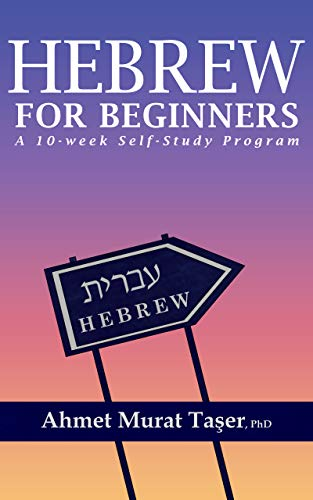 Hebrew for Beginners: A 10-Week Self-Study Program (Hebrew for Beginners 10-Week Study Set Book 1) (English Edition)