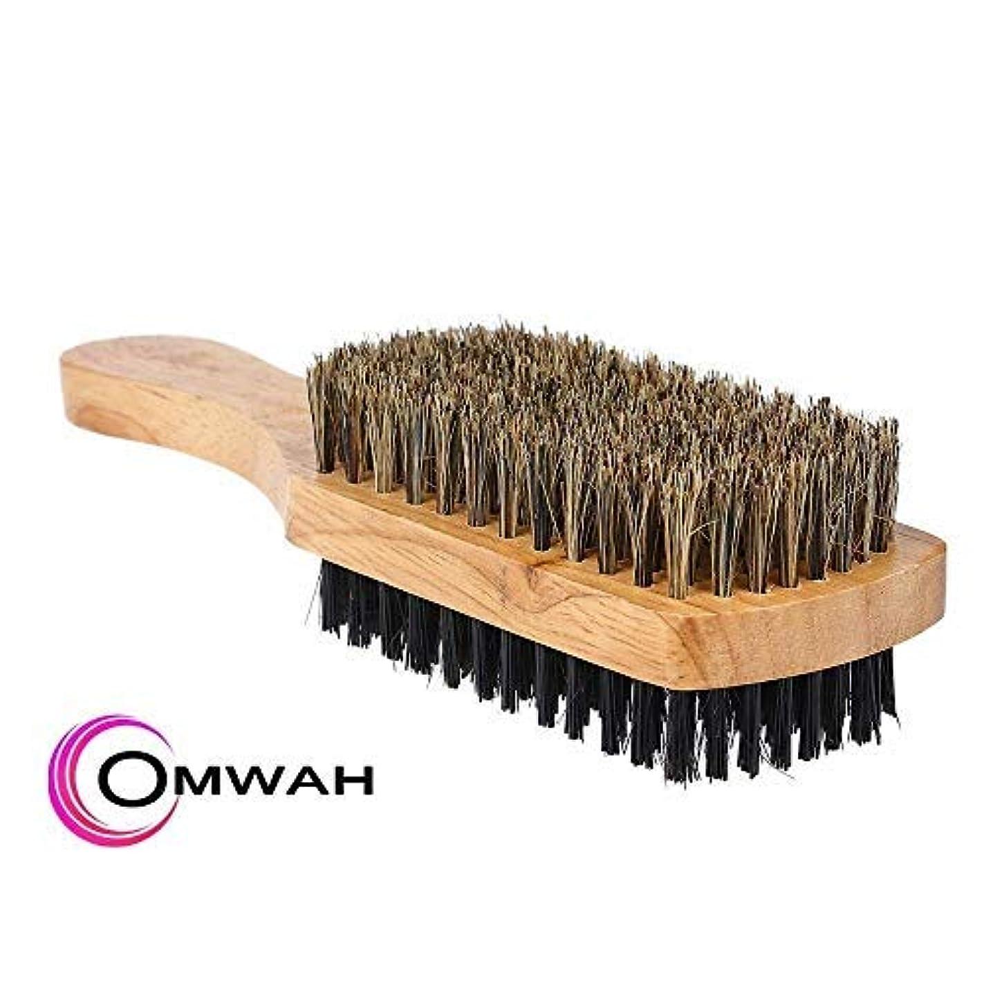 初心者汗垂直Omwah Double Sided 2 Sided Facial Hairbrush Styling Beard Brush Mens Boar Bristle [並行輸入品]