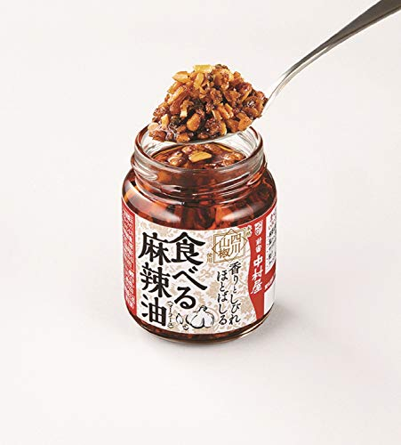 新宿中村屋香りとしびれほとばしる食べる麻辣油110g