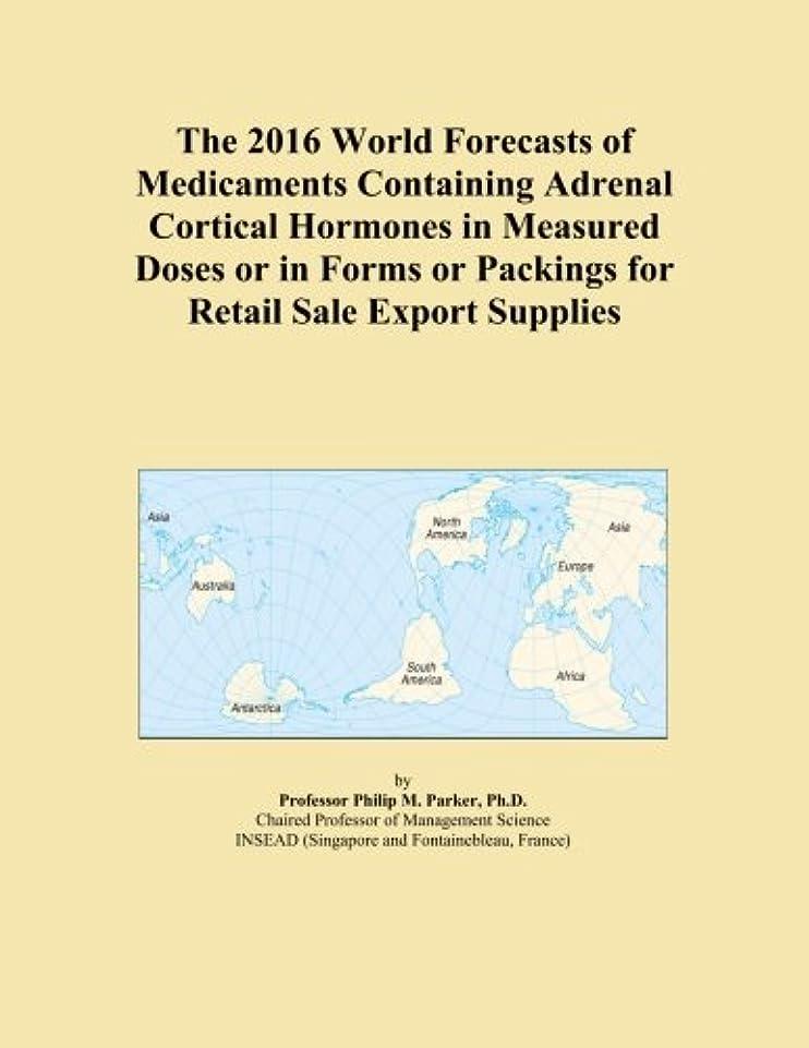 限定隙間ワゴンThe 2016 World Forecasts of Medicaments Containing Adrenal Cortical Hormones in Measured Doses or in Forms or Packings for Retail Sale Export Supplies