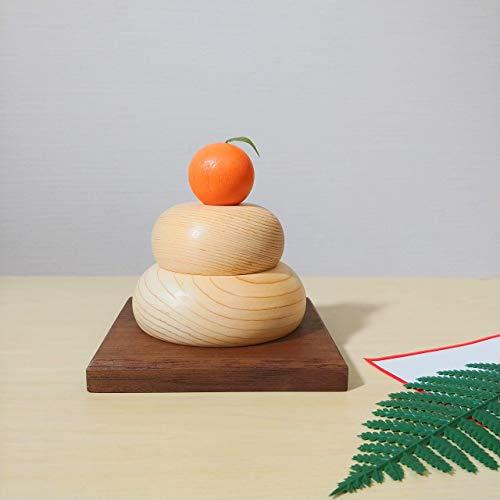国産 木製鏡餅 お得な5点セット 台座ダークブラウン(ウォールナット材)