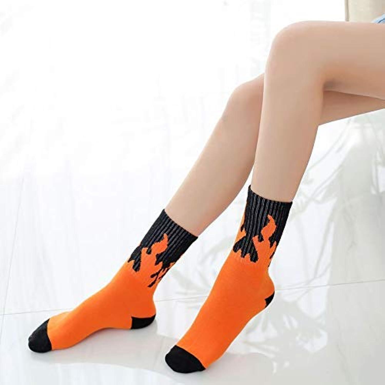 Warmer Socks Cotton Football Sports Socks, Street Dance, Yoga, Piles of Socks, Men and Women, Flames, Socks, Socks (color   orange)
