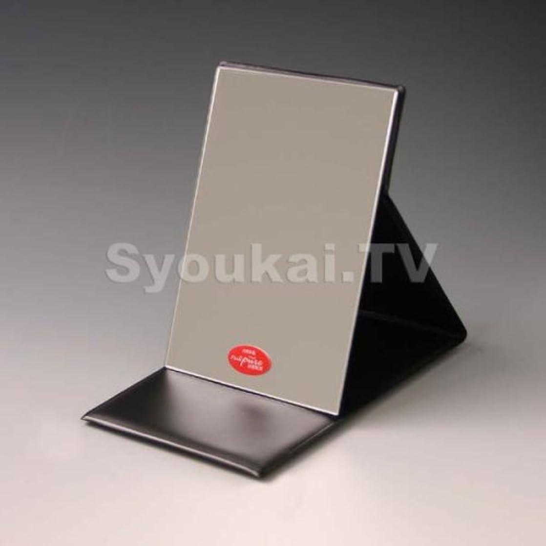生じるアカデミック香水スタンドミラー 鏡 卓上ミラー メイク 拡大鏡 2倍付き 拡大ミラー 折立ミラー M HP-42 角型 ナピュアミラー プロモデル 堀内鏡工業