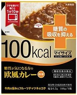 【大塚食品】マイサイズ いいね!プラス 糖質が気になる方の欧風カレー 140g×10個