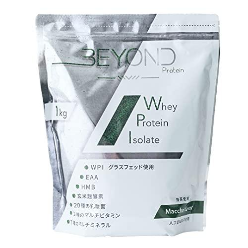 BEYONDジムが開発 業界初! 究極のオールインワンプロテイン 人工甘味料不使用 抹茶味 ホエイ グラスフェッド WPI