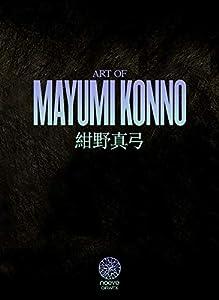 Art of Mayumi Konno Edition collector One-shot