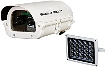 Wenhua Industrial GSM 3G 4G 5.0mega time-Lapse Camera with Night Vision, Transfer HD Pictures to Remote Server by sim Card, Farm Camera, Picture Capture Camera, Agriculture Camera WH_5M0FGSN