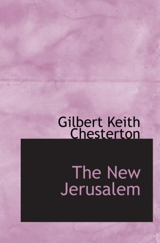 植物学者通行料金いらいらするThe New Jerusalem