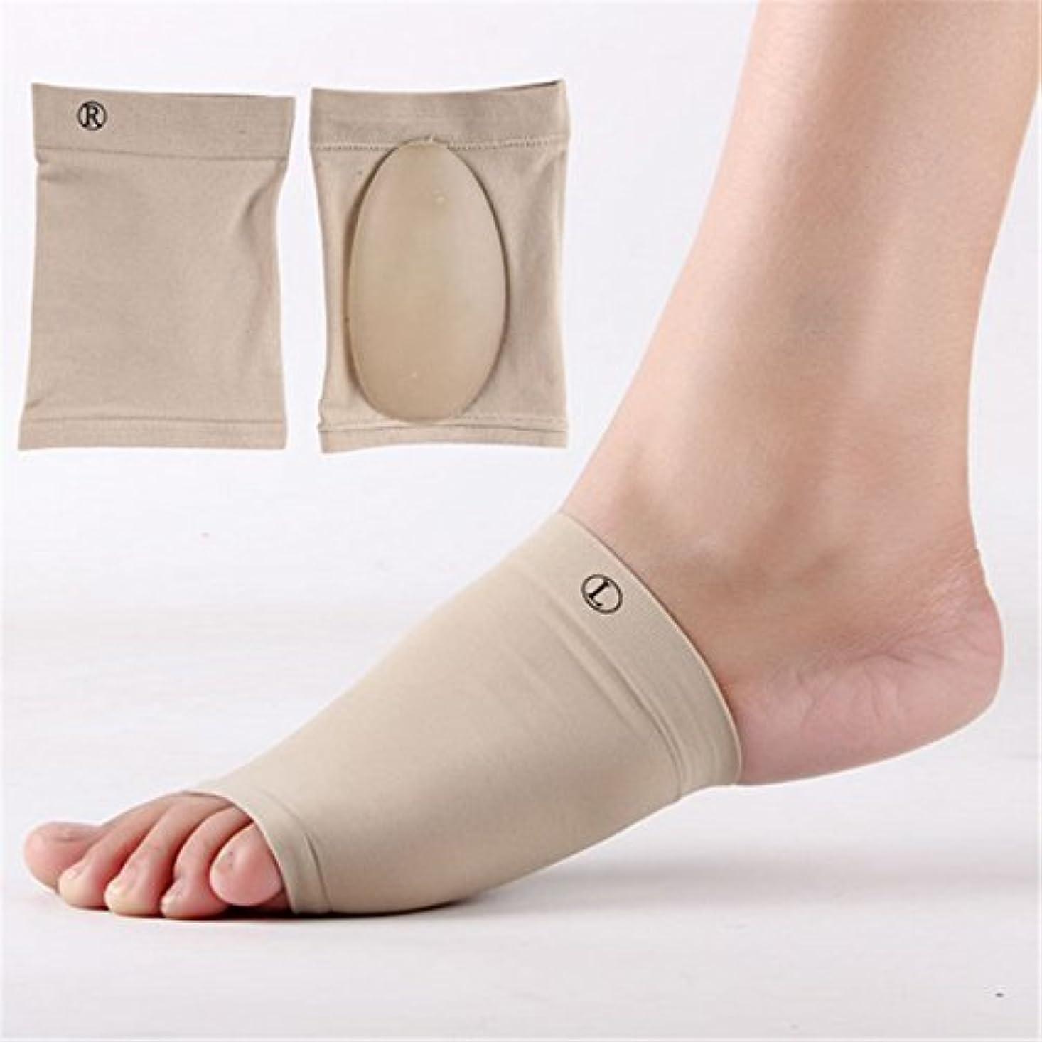 紫の白鳥姿勢Lorny(TM)1Pairジェル足底筋膜炎アーチサポートスリーブアーチソックスかかとクッションフラット足の整形外科靴パッドフットケア [並行輸入品]