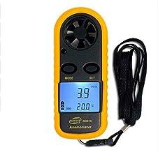 جهاز قياس سرعة الرياح صغير الحجم