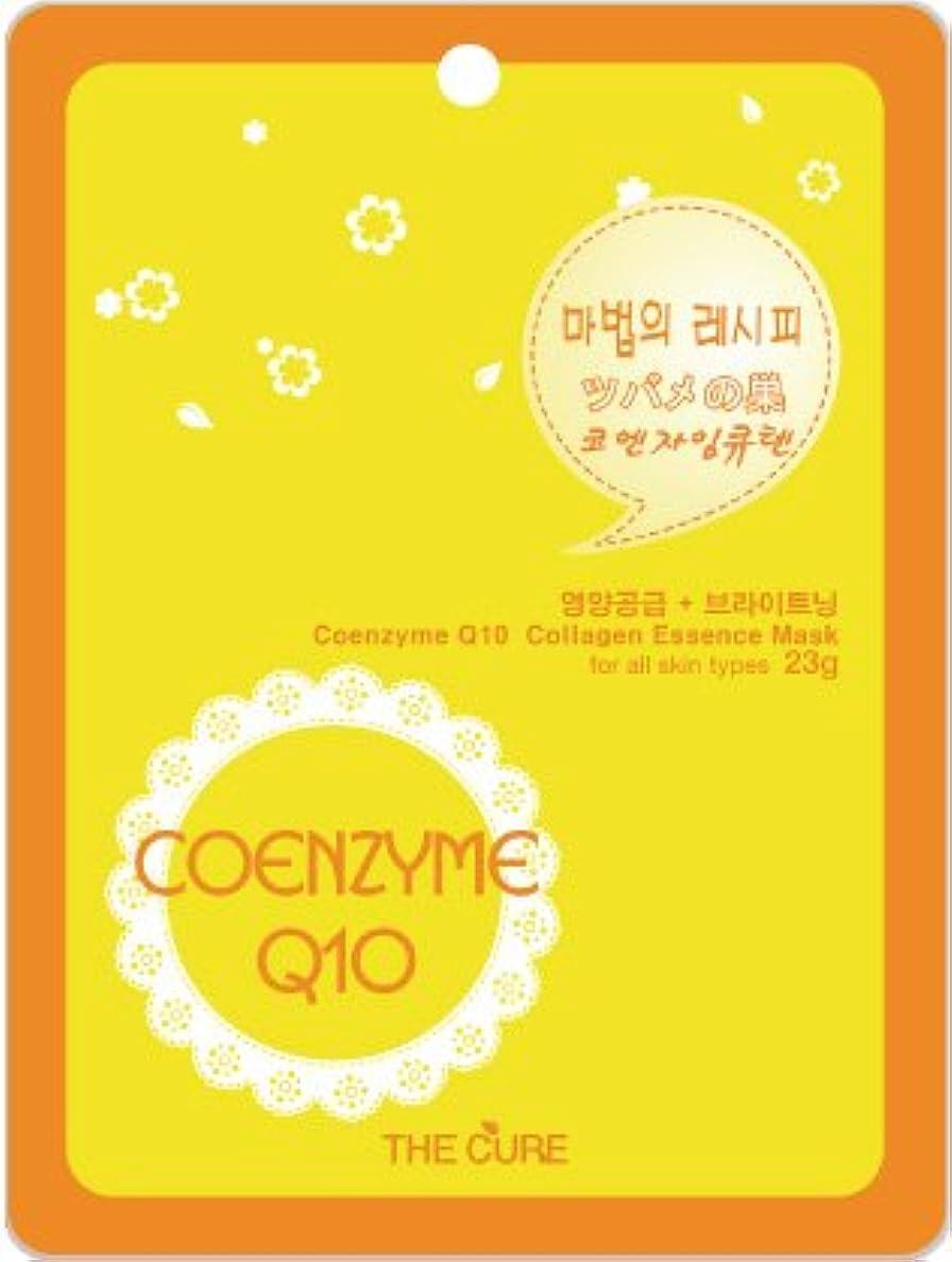コンデンサー台風マイコンコエンザイムQ10 コラーゲン エッセンス マスク THE CURE シート パック 10枚セット 韓国 コスメ 乾燥肌 オイリー肌 混合肌