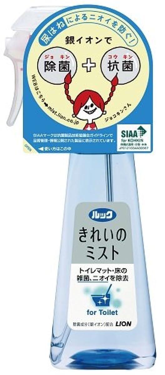 豊かにする差努力するルック きれいのミスト トイレ用 本体 250ml