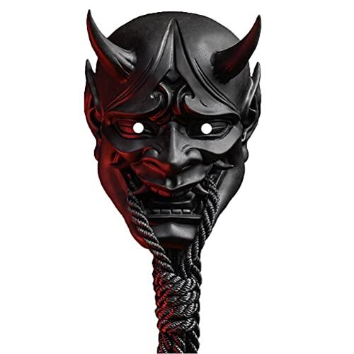 Gazaar Máscara de terror de Halloween, máscara de asesino de guerrero samurai japonés, máscara de disfraz de Halloween, máscara de cara completa para Halloween, suministros de decoración de carnaval