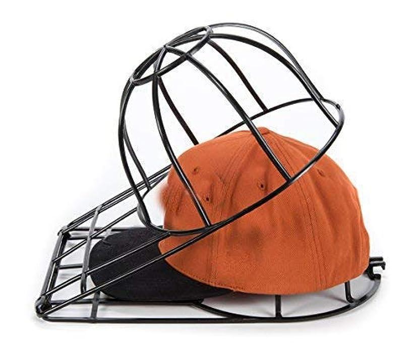 Ahahute Cap Washer-Hat Washer-Hat Racks - Cap Washer (Black, 2 Pack)