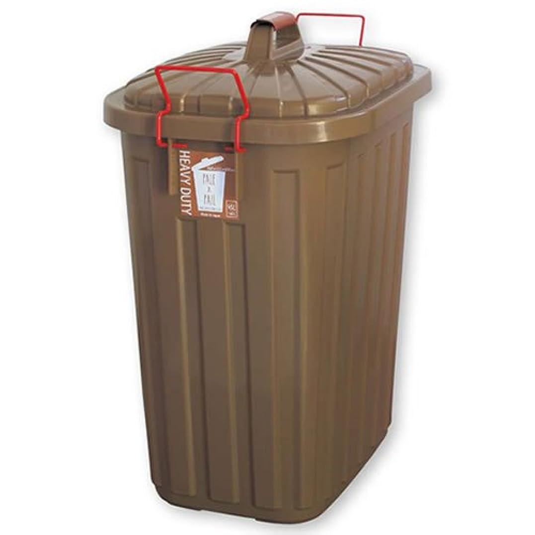 火山学フラッシュのように素早く扇動SPICE OF LIFE ごみ箱 ふた付き 大型 60L 屋外使用可 PALE×PAIL ブラウン 本体3年保証書付き 日本製 IWLY4010BR