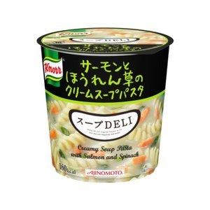 【まとめ買い】味の素 クノール スープDELI サーモンとほうれん草のクリームスープパスタ 40.3g×24カップ(6カップ×4ケース)ds-1251965ata