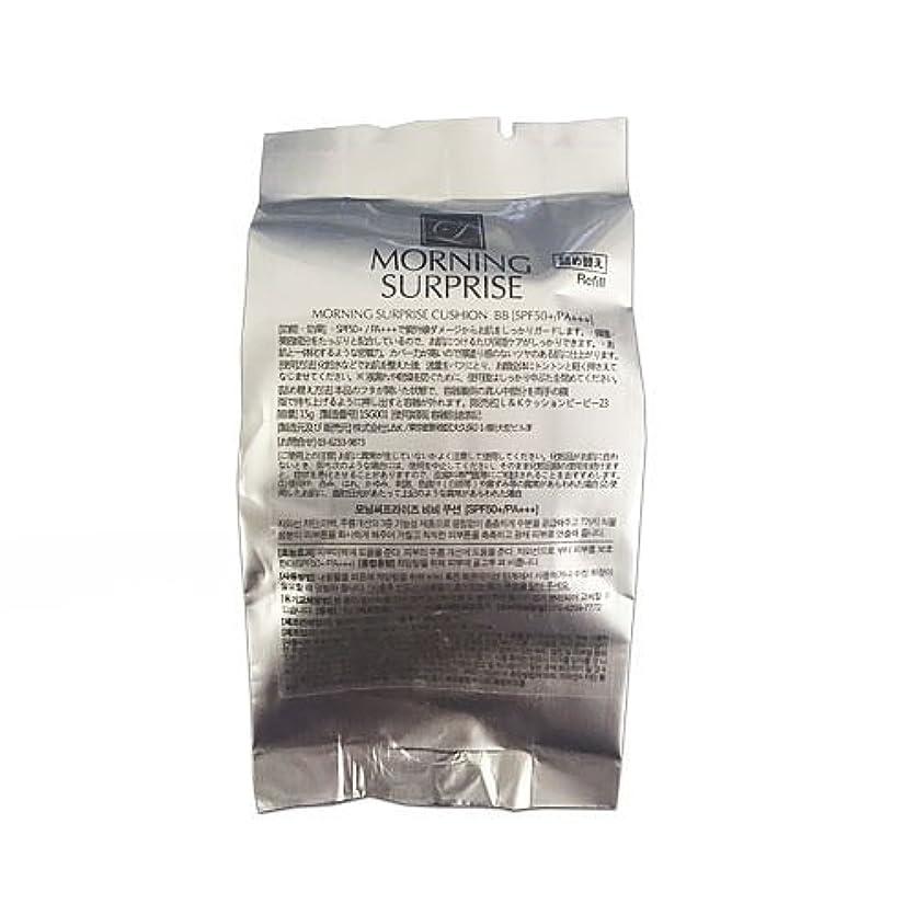 議会偽物自動L&K モーニングサプライズ BBクッション リフィル(詰め替え用)15g SPF50+ SPF+++
