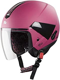 Steelbird Hi-Gn SBH-5 VIC Open Face Helmet with Plain Visor (Female, Glossy Magenta, S)