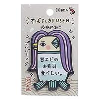 付箋[アマビエ]すばらしき FUSEN カミオジャパン 30枚綴り おもしろ文具 グッズ 通販