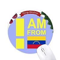 ベネズエラ出身です クリスマスツリーの滑り止めゴム形のマウスパッド