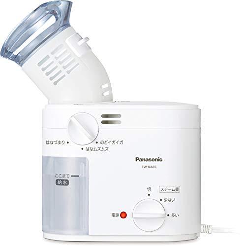 パナソニック スチーム吸入器 約43℃スチーム ホワイト EW-KA65-W