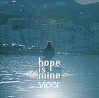 hope is mine
