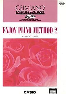 CELVIANO Ensemble de CD Library-Enjoy Piano Method 2avec CD