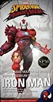 スパイダーマン:マキシマム・ヴェノム スーパープレミアムフィギュア SPM #アイアンマン