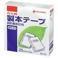 (まとめ) ニチバン 製本テープ<再生紙>契約書割印用 25mm×10m 白 BK-2535 1巻 【×10セット】 ds-1584329