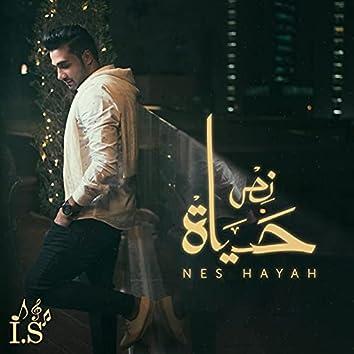 Nes Hayah