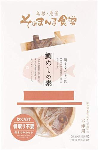 [ヤマヲ水産] 鯛めしの素 【レンコン鯛】2尾、【だし醤油】40g